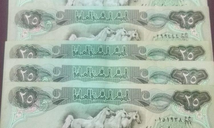 عملات العراق القديمه