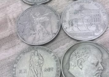 عملات روسيا قديمه و نادرة