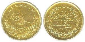اسعار العملات العثمانيه النادرة