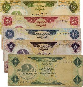 اسعار العملات فى دبى