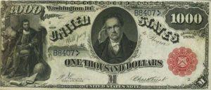 عملة امريكية ورقية قديمة 1880