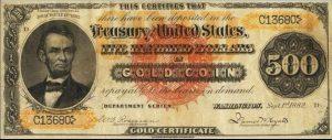500 دولار امريكي قديم اصدار 1882