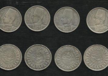 اماكن بيع العملات القديمه في الاسكندريه 2020