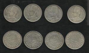 اماكن بيع العملات القديمه في القاهرة 2020