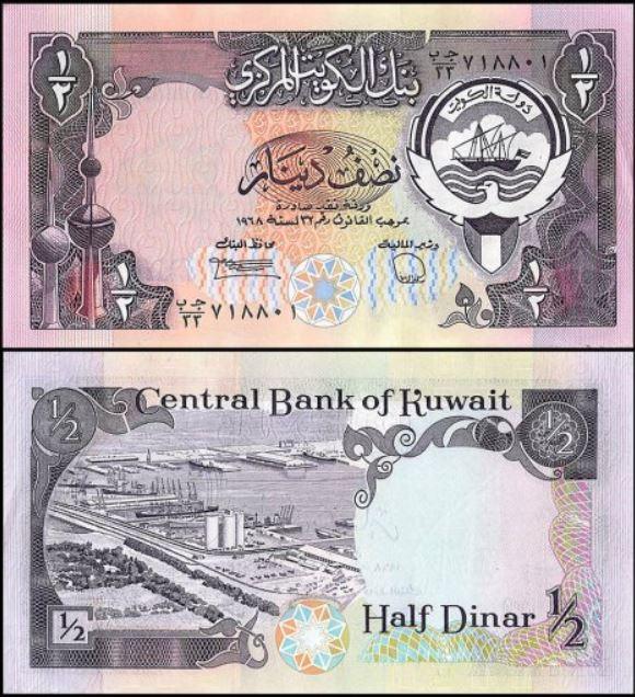 عملات الكويت القديمه للبيع