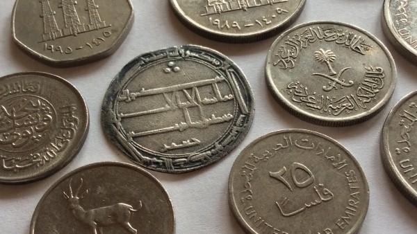 العملات السعودية القديمة واسعارها