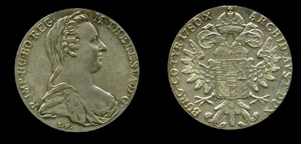 تاريخ-العملات-السعودية-القديمة