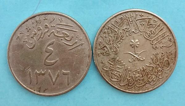 عملة أربعة قروش إصدار الملك سعود
