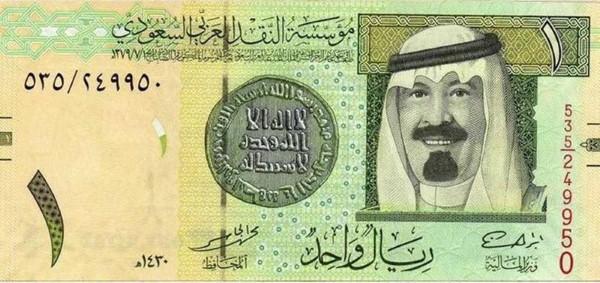 1 ريال سعودي إصدار الملك عبد الله