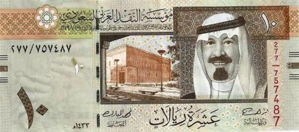 10 ريال سعودي إصدار الملك عبد الله