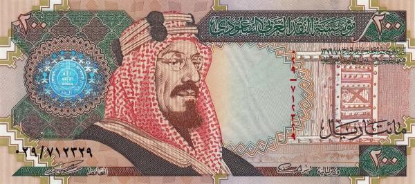 200 ريال سعودي إصدار عام 2000