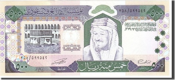 500 ريال سعودي إصدار عام 2003