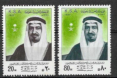 اغلى الطوابع السعودية القديمة