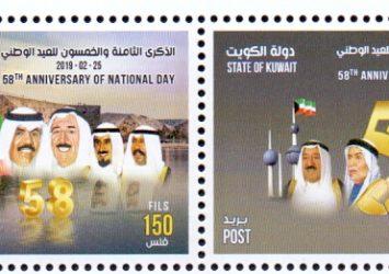 اغلى الطوابع الكويتية القديمة